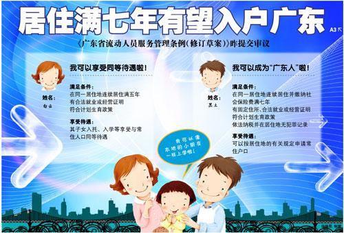 广州异地补办身份证,最全经验分享